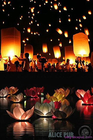 Paper lanterns will give your wedding a romantic and dazzling glow